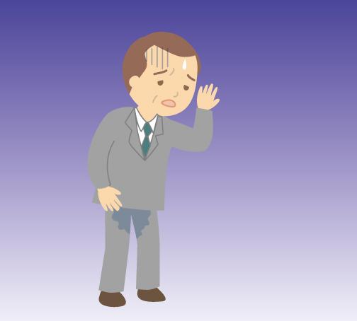 男性が悩む【追っかけ漏れ】の原因と即効の対策・【尿漏れ】トレーニングとは?