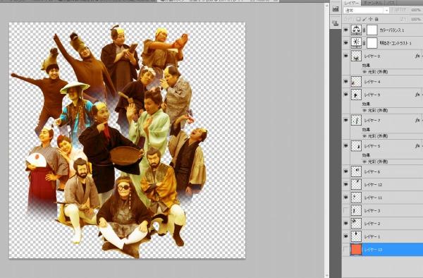 s-写真配置色彩加工