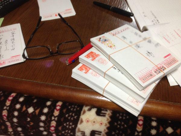 書き損じた年賀状の交換手数料はいくら?