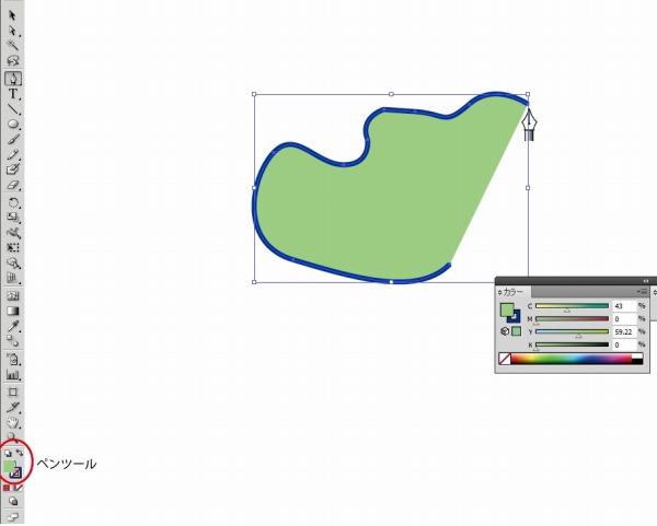 イラストレーター曲線6