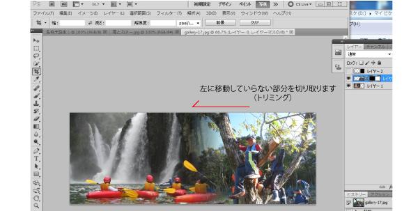 フォトショップ(photoshop)の使い方: 超簡単 透明なぼかし方