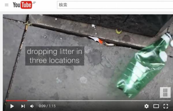 『ゴミ問題 対策』を海外イギリスから学ぶ!