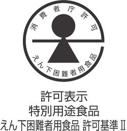 """""""誤嚥性肺炎""""高齢者だけじゃない!予防法 と予防体操"""