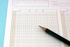 試験 緊張